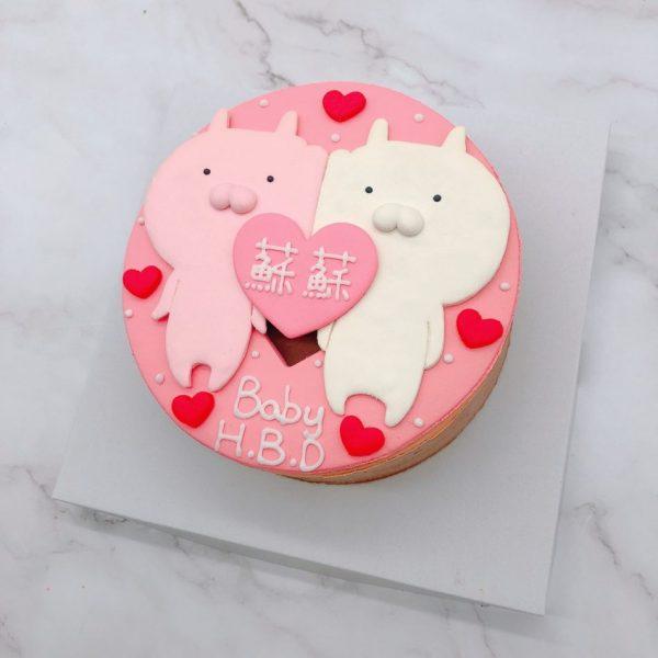 台北客製化造型蛋糕手作,貼圖生日蛋糕作品分享