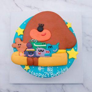 台北阿奇幼幼園造型蛋糕推薦,阿奇生日蛋糕宅配訂購