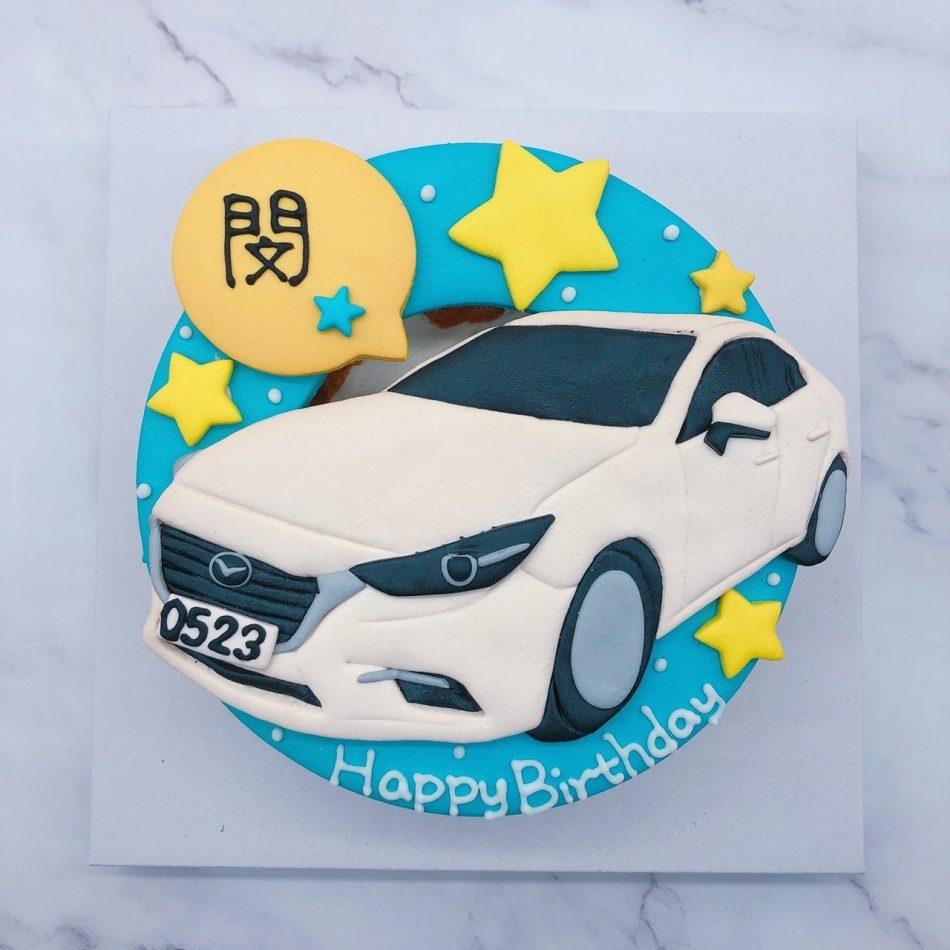MAZDA車子生日蛋糕,馬自達汽車造型蛋糕宅配