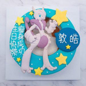 寶可夢皮卡丘客製化造型蛋糕,神奇寶貝卡通生日蛋糕推薦