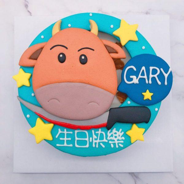 牛造型蛋糕推薦,客製化生日蛋糕宅配