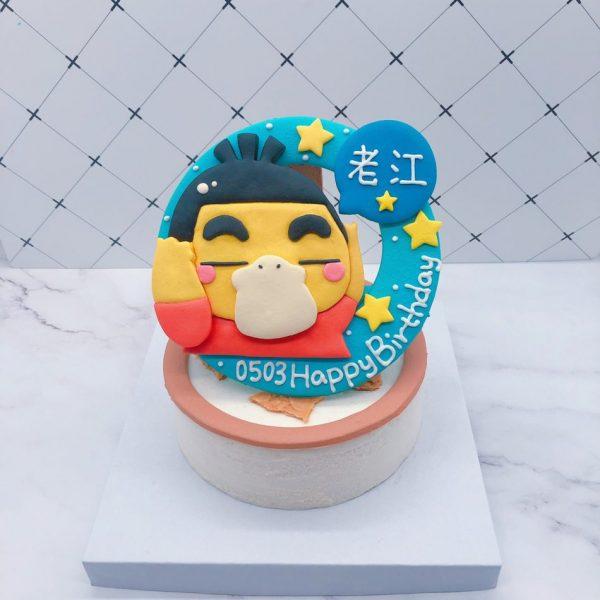 可達鴨小新造型蛋糕,蠟筆小新卡通生日蛋糕