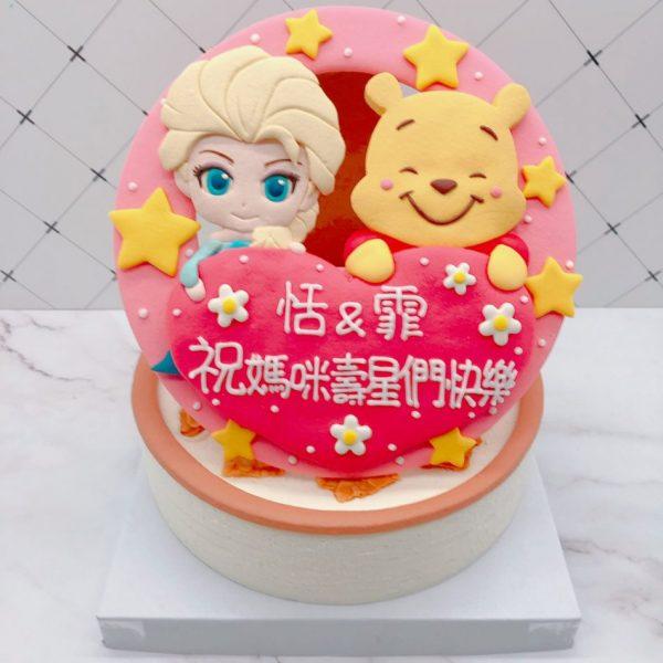 小熊維尼生日蛋糕推薦,Q版艾莎公主卡通造型ELSA蛋糕