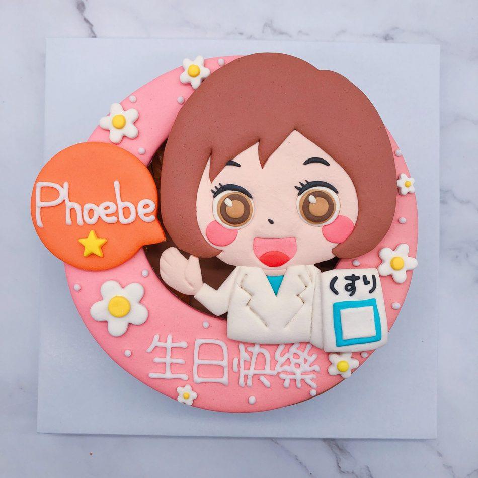 2020年台北人像造型蛋糕推薦