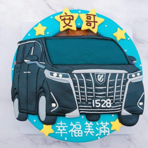 TOYOTA蛋糕客製化生日蛋糕推薦, ALPHARD汽車造型蛋糕登場