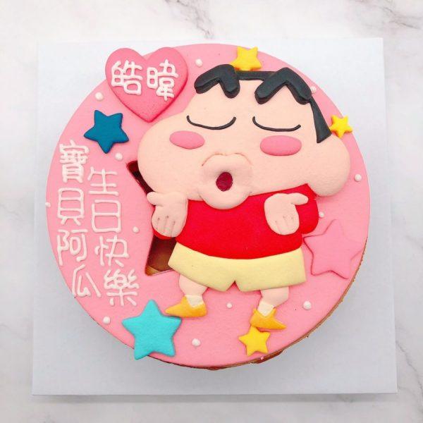 蠟筆小新造型蛋糕,卡通生日蛋糕宅配訂購