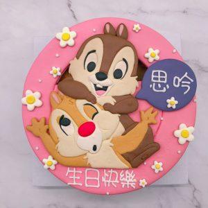 奇奇蒂蒂造型蛋糕推薦,迪士尼生日蛋糕宅配