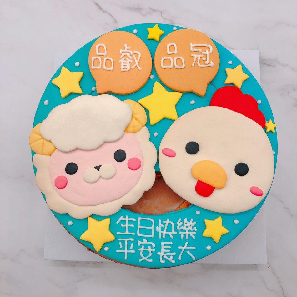 生肖羊造型蛋糕推薦,台北屬雞生日蛋糕宅配必買