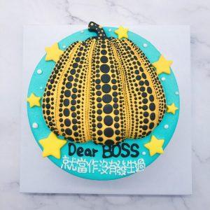 草間彌生生日蛋糕推薦,南瓜造型蛋糕宅配