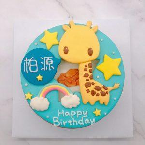 Q版長頸鹿造型蛋糕,長頸鹿生日蛋糕宅配訂購