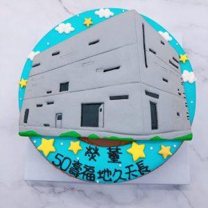 房子造型蛋糕推薦,客製化生日蛋糕宅配訂購