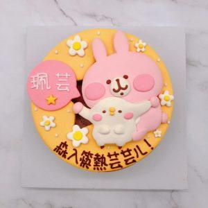 2020卡娜赫拉造型蛋糕推薦,粉紅兔兔生日蛋糕作品分享