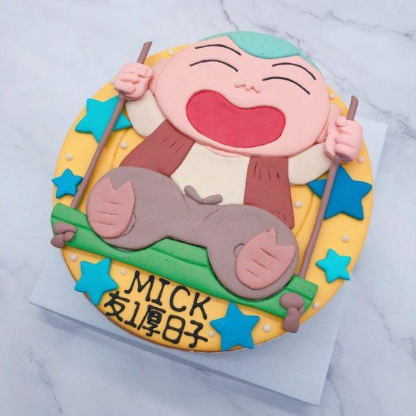 蠟筆小新生日蛋糕推薦,正男卡通造型蛋糕宅配