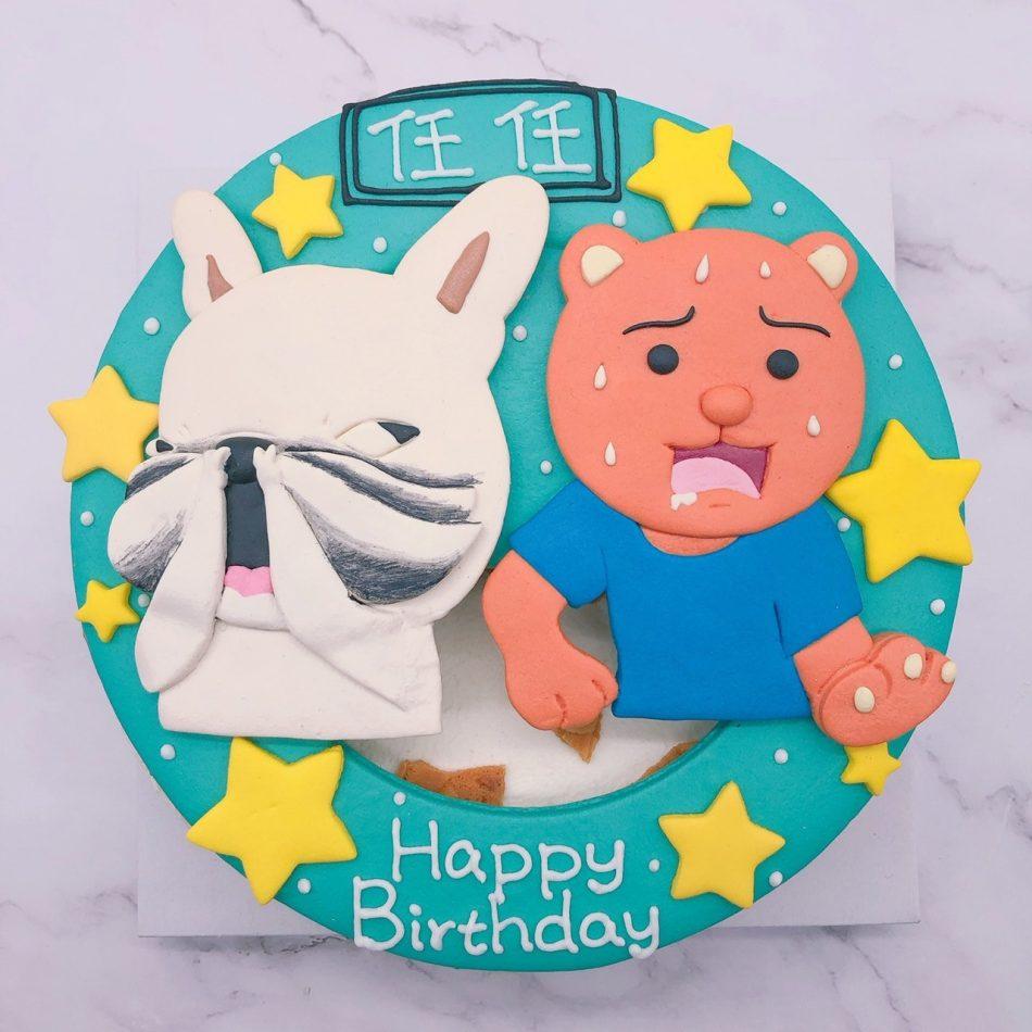 熊吉造型蛋糕推薦,法鬥生日蛋糕作品分享