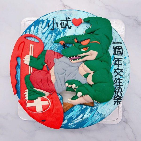 英雄联盟LOL造型蛋糕推薦,鱷魚生日蛋糕作品分享