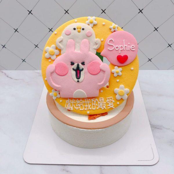 卡娜赫拉粉紅兔兔造型蛋糕,P助生日蛋糕作品分享