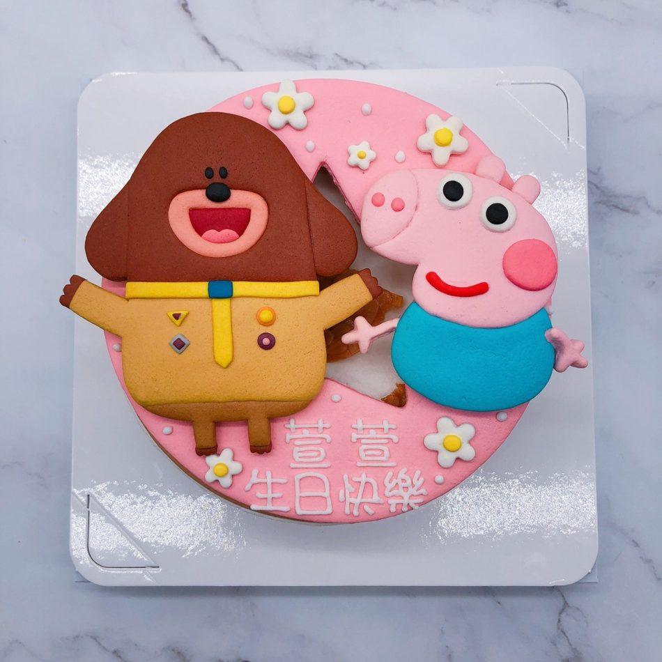 阿奇幼幼園造型蛋糕推薦,喬治豬生日蛋糕宅配