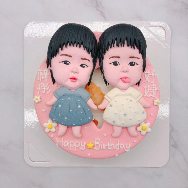 人像造型蛋糕推薦,寶寶週歲生日蛋糕宅配訂購