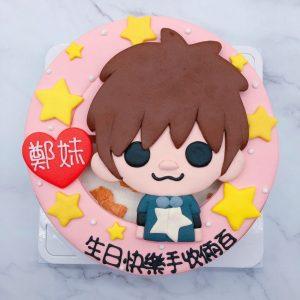 Q版阿信造型蛋糕推薦,五月天生日蛋糕宅配