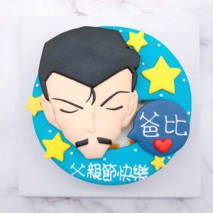 名偵探柯南卡通爸爸造型蛋糕,毛利小五郎父親節蛋糕宅配