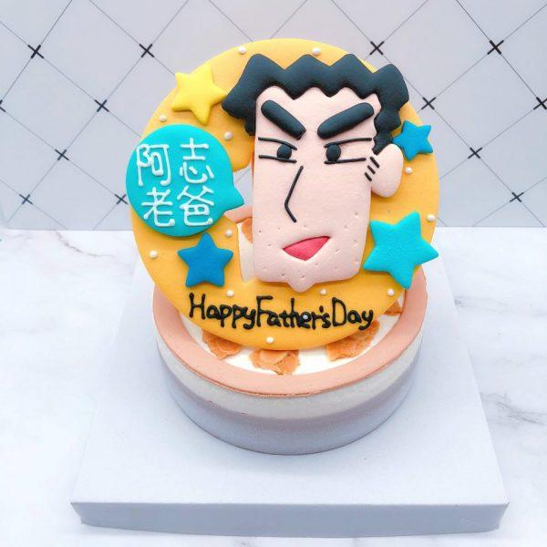 蠟筆小新卡通爸爸造型蛋糕,野原廣志父親節蛋糕宅配
