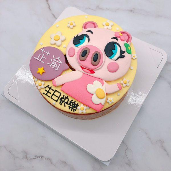 動物森友會造型蛋糕推薦,小芽生日蛋糕推薦