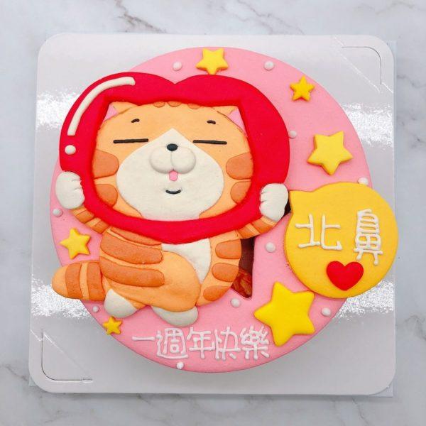 白爛貓生日蛋糕推薦,白爛貓造型蛋糕宅配