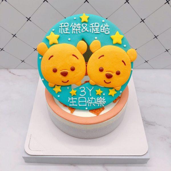 小熊維尼造型蛋糕推薦,TSUM TSUM生日蛋糕作品分享