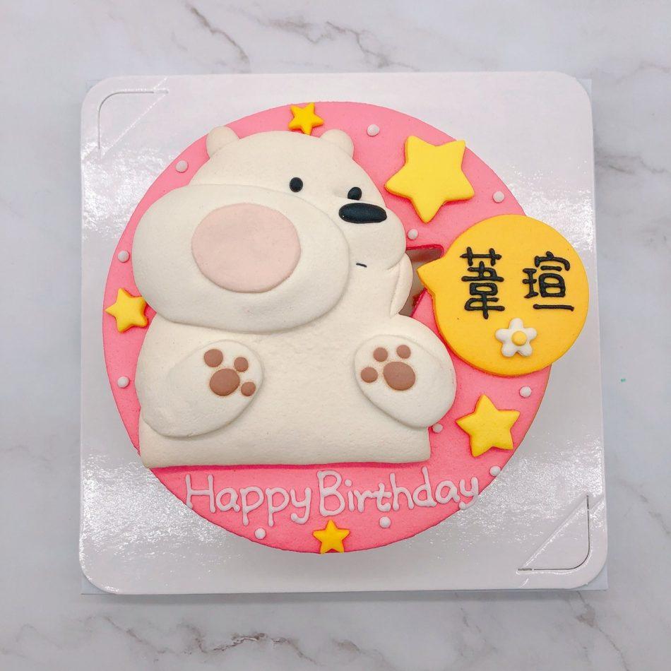 熊熊遇見你生日蛋糕推薦,阿極造型蛋糕宅配
