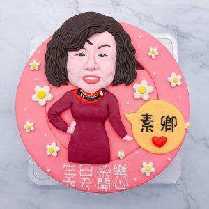 人像造型蛋糕推薦,2020年客製化生日蛋糕宅配