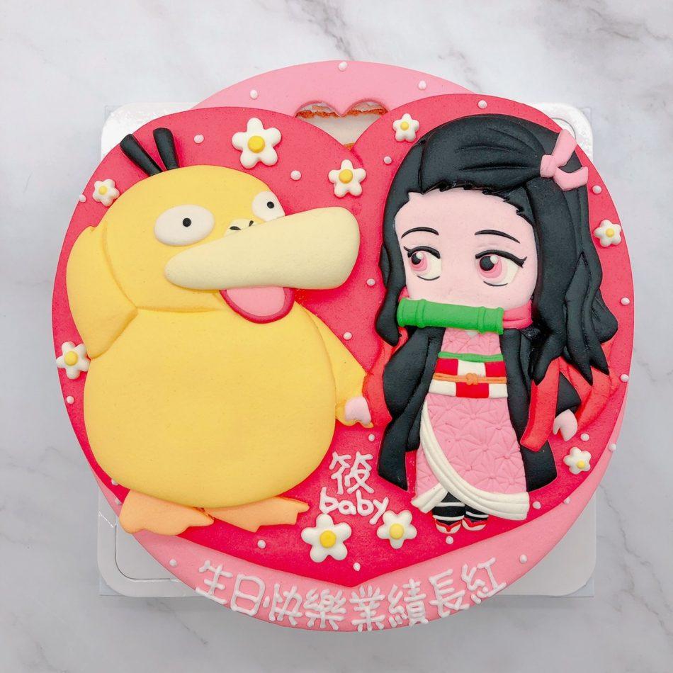 鬼滅之刃禰豆子生日蛋糕,可達鴨造型蛋糕宅配