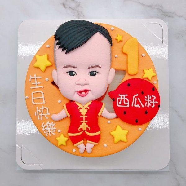 寶寶人像造型蛋糕推薦,週歲生日蛋糕宅配訂購