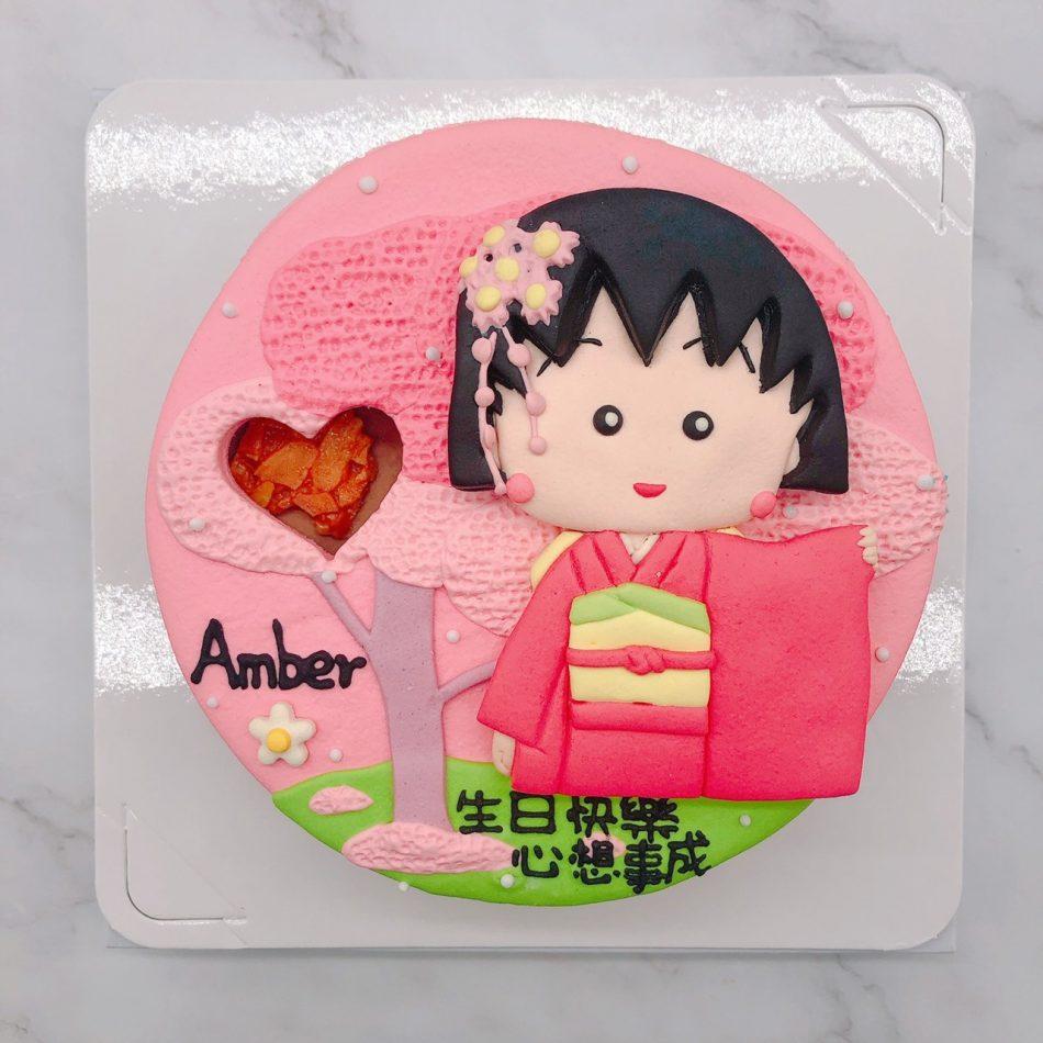 櫻桃小丸子生日蛋糕推薦,卡通造型蛋糕宅配