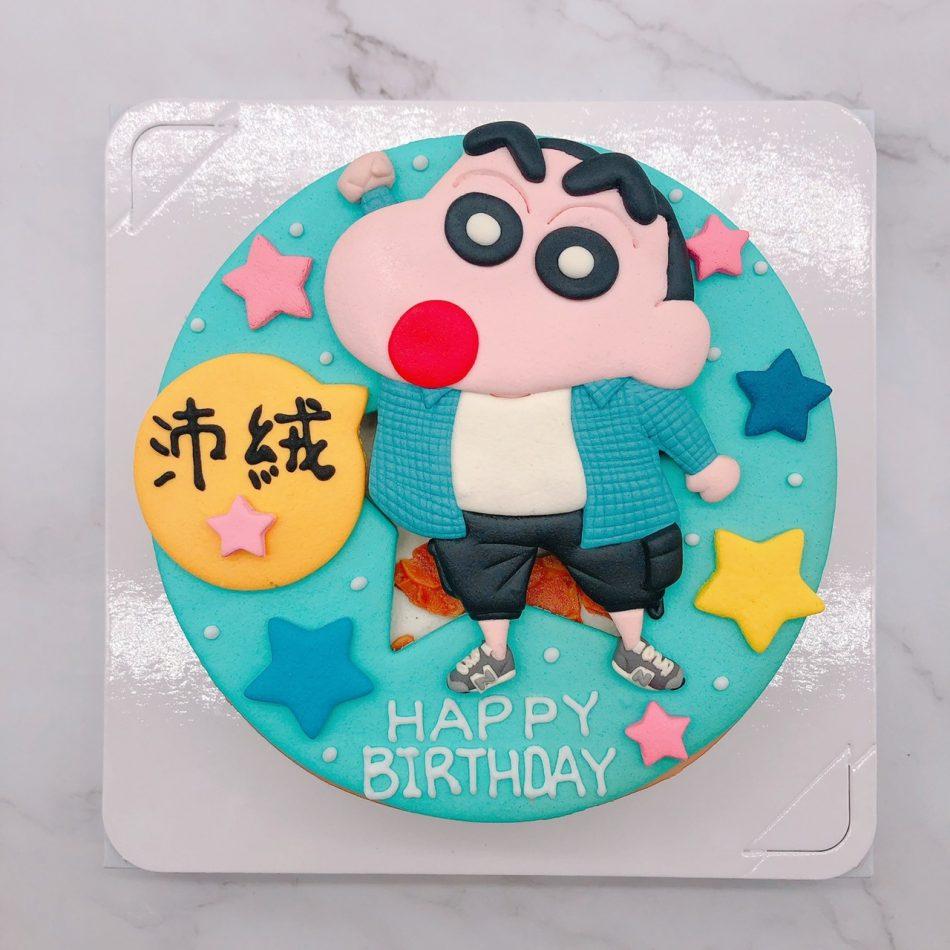 蠟筆小新生日蛋糕蛋糕,卡通造型蛋糕宅配分享