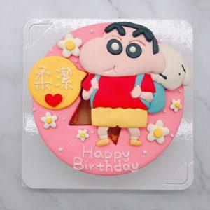蠟筆小新造型蛋糕推薦,小白卡通生日蛋糕宅配