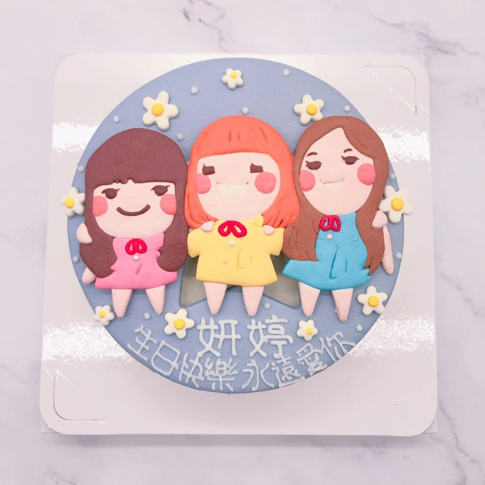 Q版人像造型蛋糕推薦,生日蛋糕宅配訂購