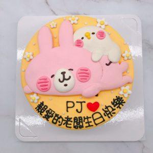 卡娜赫拉粉紅兔兔生日蛋糕,P助造型蛋糕作品分享