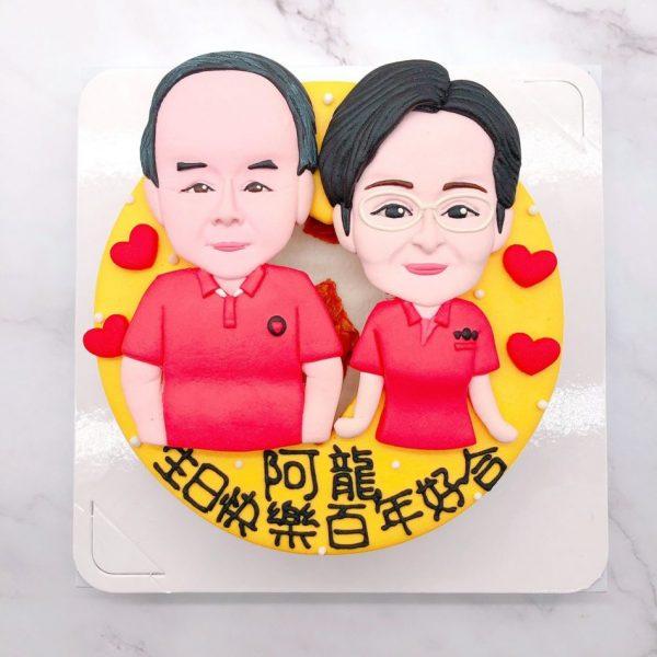 人像造型蛋糕推薦,生日蛋糕宅配訂購