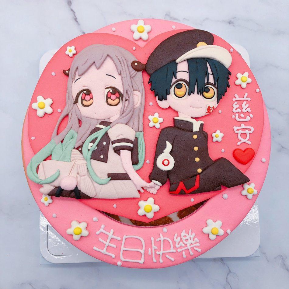 地縛少年花子くん造型蛋糕推薦,花子君生日蛋糕作品分享