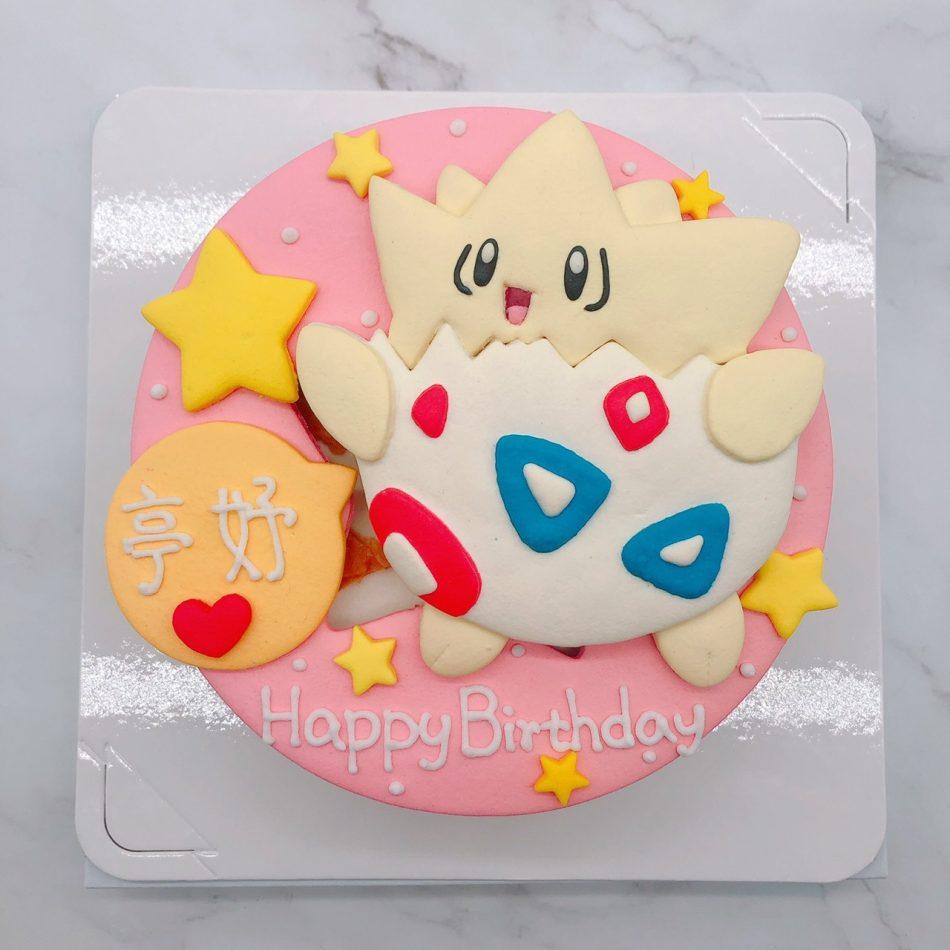 寶可夢波克比造型蛋糕,神奇寶貝卡通生日蛋糕推薦