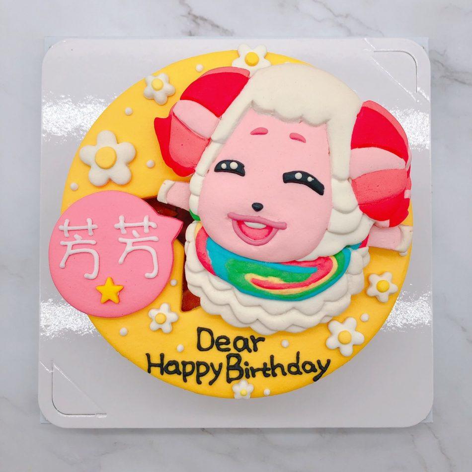 動物森友會造型蛋糕推薦,茶茶丸生日蛋糕宅配