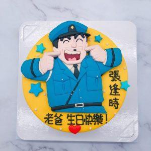 烏龍派出所造型蛋糕推薦,大原所長卡通造型蛋糕
