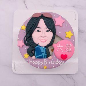 台北人像生日蛋糕推薦,客製化造型蛋糕宅配訂購