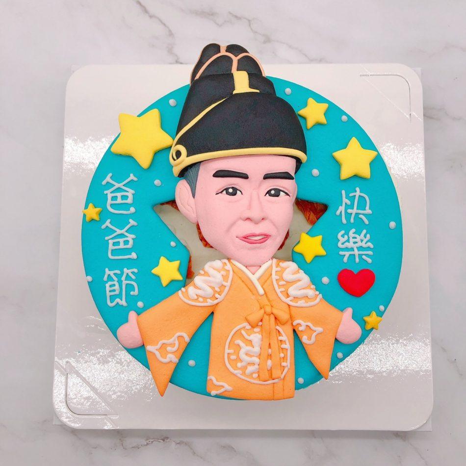 台北人像造型蛋糕推薦,客製化生日蛋糕宅配