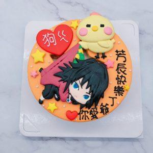 鬼滅之刃富岡義勇造型蛋糕,動漫造型客製化蛋糕宅配