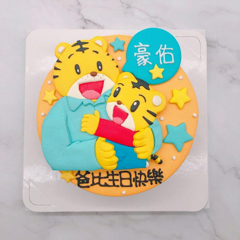 巧虎手作造型蛋糕推薦,可愛巧虎島生日蛋糕作品分享