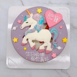 獨角獸生日蛋糕推薦,台北客製化蛋糕宅配
