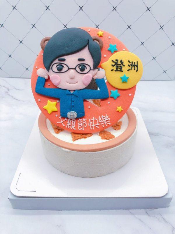 Q版人像生日蛋糕推薦,客製化造型蛋糕作品分享
