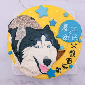 哈士奇造型蛋糕推薦,寵物生日蛋糕宅配