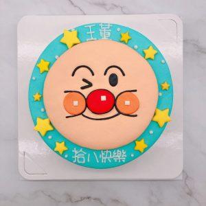 麵包超人生日蛋糕推薦,卡通造型蛋糕作品分享